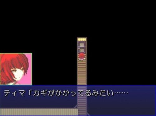 喋る鳥の秘密 Game Screen Shots