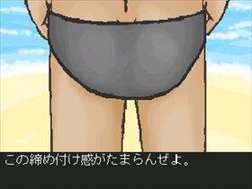 海男事故 Game Screen Shot2