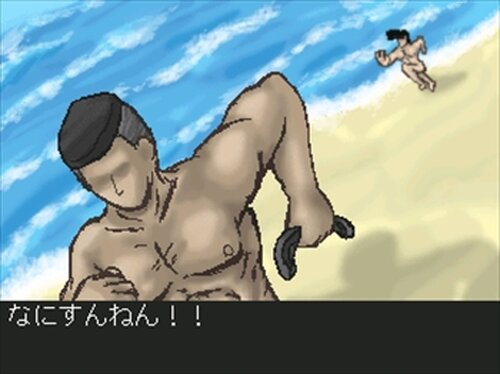 海男事故 Game Screen Shot3