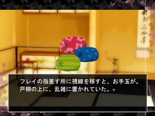 エルフの迷い子 Game Screen Shot5