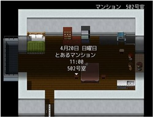 学生怪異2 Game Screen Shot2