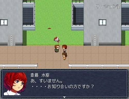 学生怪異2 Game Screen Shot3