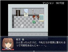 学生怪異2 Game Screen Shot5