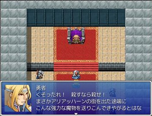変態色情魔王 究極千手観音・唯菜 Game Screen Shot2