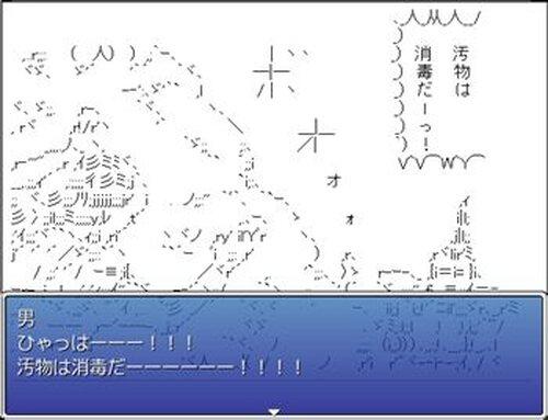 変態色情魔王 究極千手観音・唯菜 Game Screen Shot3