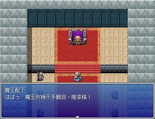 変態色情魔王 究極千手観音・唯菜 Game Screen Shots