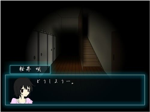 記憶 Game Screen Shot1