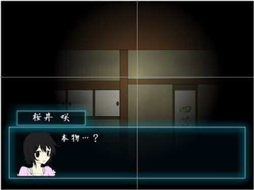 記憶 Game Screen Shot3