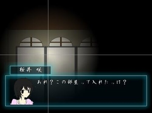 記憶 Game Screen Shot5