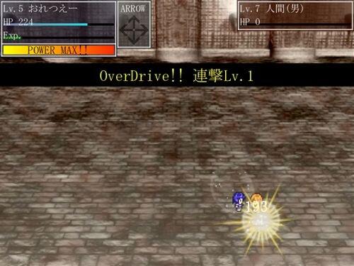 「私は強くなりたい!! - 殴り合いは人を強くする -」 Game Screen Shot1