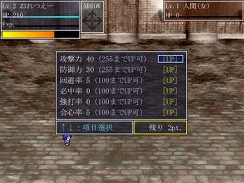 「私は強くなりたい!! - 殴り合いは人を強くする -」 Game Screen Shot4