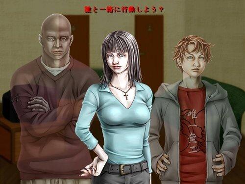 ゾウディアック2+ Game Screen Shot1