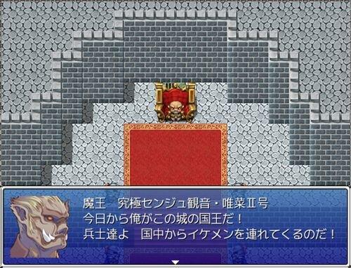 変態色情魔王 究極センジュ観音・唯菜Ⅱ号 Game Screen Shot