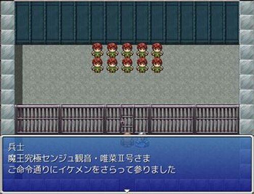 変態色情魔王 究極センジュ観音・唯菜Ⅱ号 Game Screen Shot2