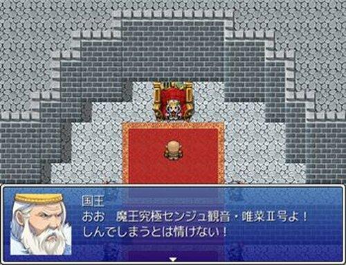 変態色情魔王 究極センジュ観音・唯菜Ⅱ号 Game Screen Shots
