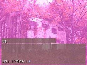 おいでませ ねこねこ荘 Game Screen Shot3