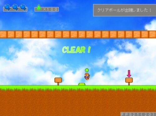 トラネコスカイヤー Game Screen Shot2