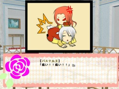 ゴシック・ラブ Game Screen Shot3