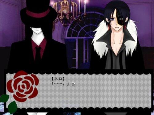 ゴシック・ラブ Game Screen Shots
