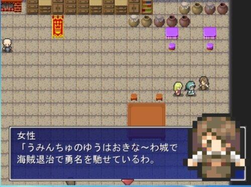 はるさ~うみんちゅⅢ Game Screen Shot