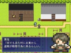 はるさ~うみんちゅⅢ Game Screen Shot3