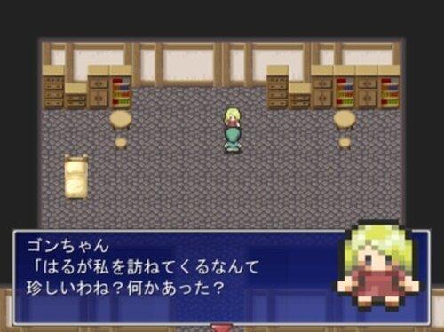 はるさ~うみんちゅⅢ Game Screen Shot4