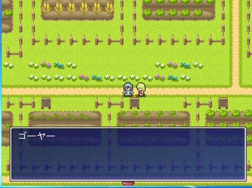 はるさ~うみんちゅⅢ Game Screen Shots