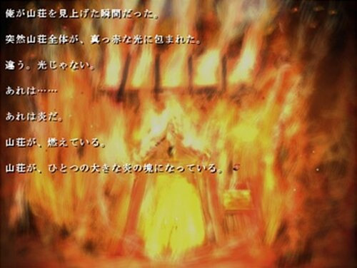 ゾウディアック2+ Game Screen Shot2