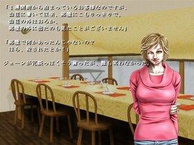ゾウディアック2+ Game Screen Shot3