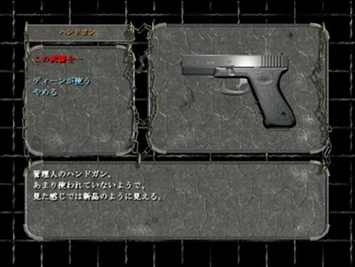 ゾウディアック2+ Game Screen Shot4