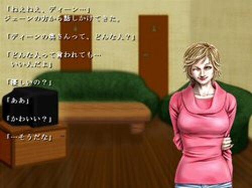 ゾウディアック2+ Game Screen Shots