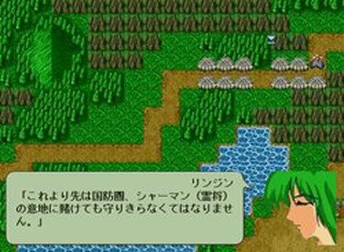 教えてマイトレーヤ Game Screen Shots