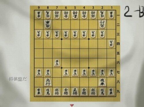 生徒舞う学校ver1.6安定版 Game Screen Shot3