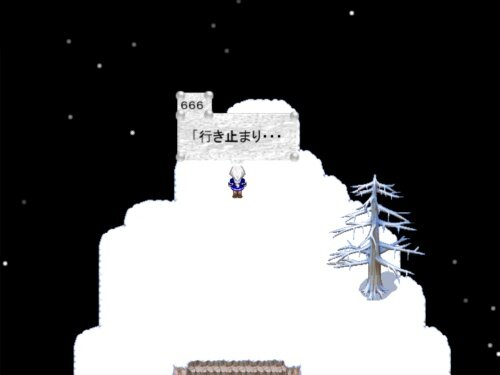 白雪に散る Game Screen Shot1