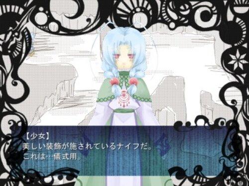 あめふらし Game Screen Shot2