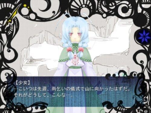 あめふらし Game Screen Shot3