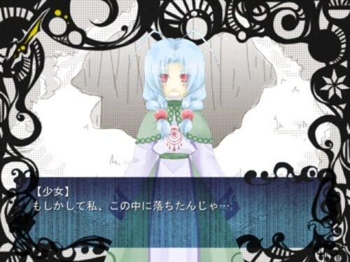 あめふらし Game Screen Shot5