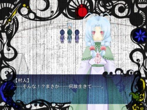 あめふらし Game Screen Shots