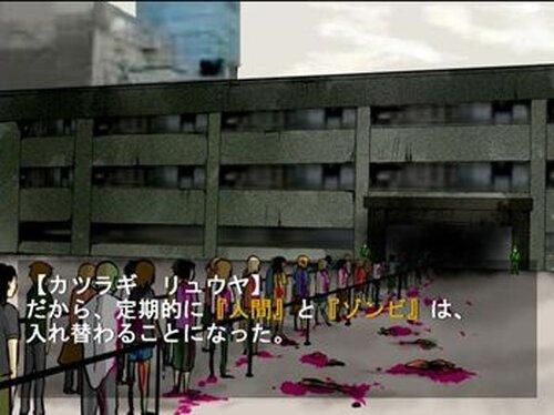 クサリモノ Game Screen Shot2