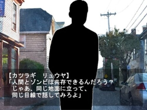 クサリモノ Game Screen Shot4