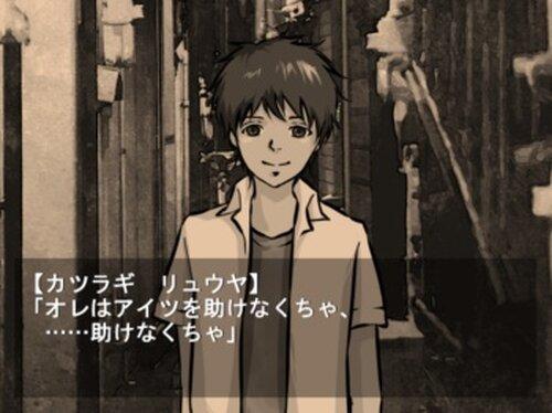 クサリモノ Game Screen Shot5