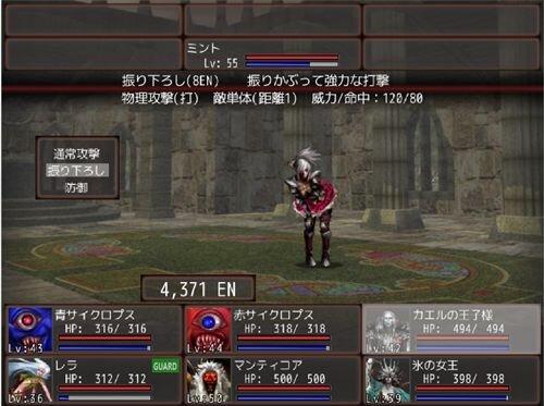 カムイコタン Game Screen Shot1