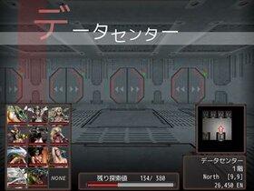 カムイコタン Game Screen Shot2