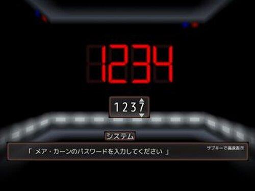 カムイコタン Game Screen Shot3