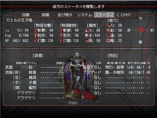 カムイコタン Game Screen Shot4