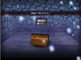 カムイコタン Game Screen Shot5