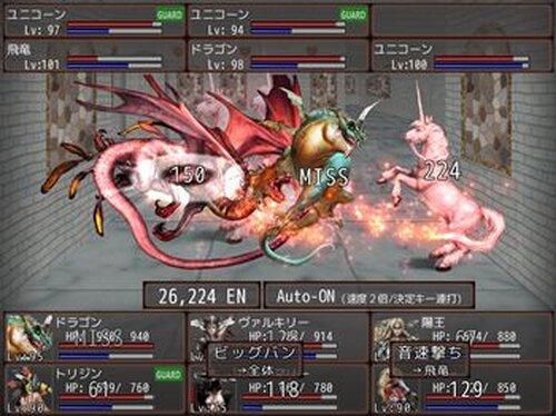 カムイコタン Game Screen Shots