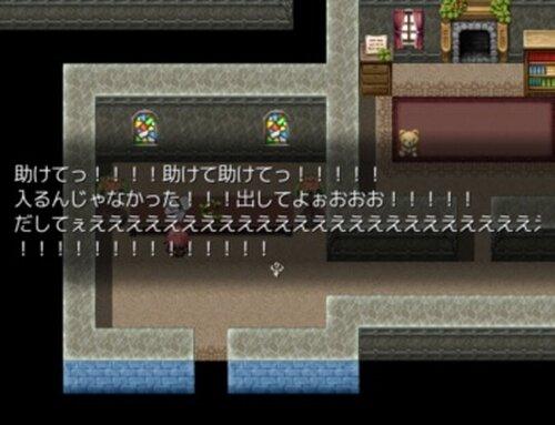 Yakata Game Screen Shot2