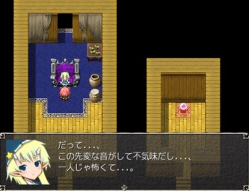 Yakata Game Screen Shot3