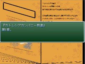 開かずの間 Game Screen Shot4